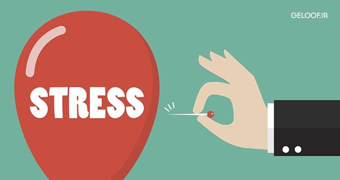 بهترین روش برای کنترل استرس و اضطراب