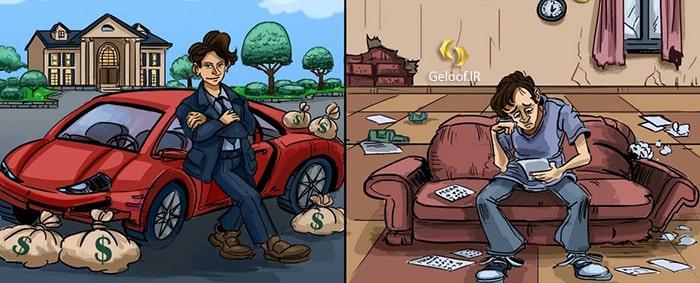 پولدار و فقیر